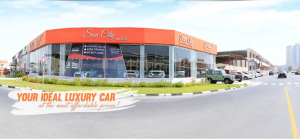 sun-city-motors-showroom