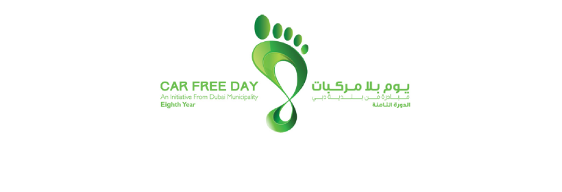 dubai-car-free-day