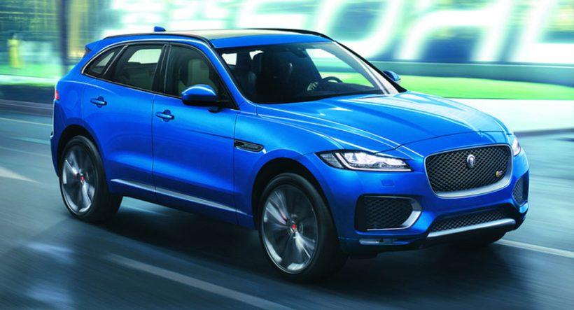Buy Jaguar Dubai